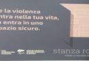 al via le stanze rosa spazi per denunciare la violenza sulle donne