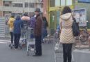 supermercato chiusi coronavirus