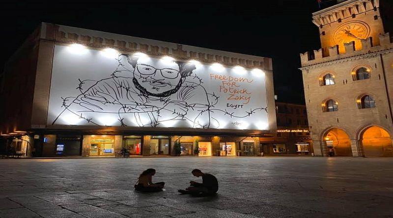 patrick zaky piazza maggiore banca mediolanum pubblicità